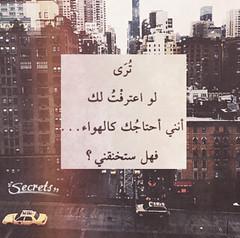 (secrets ..!) Tags: تصميمي حب احبك اقتباسات