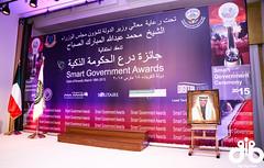 E-Gov Awards Kuwait 2015 (bigideaboxuae) Tags: lighting music content event management printing sound setup kuwait av logistics designing bigideaboxuae