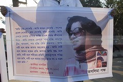 Human chain programme demands return of human rights to controversial Bangladeshi author Taslima Nasrin (auniket prantor) Tags: female women chain human writer exile author bangladesh controversial bangladeshi taslima nasrin