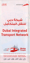 Dubai Integrated Transport Network 2014_1, map, United Arab Emirates (World Travel Library) Tags: world trip travel vacation tourism ads photography photo holidays dubai gallery image photos map library united transport uae galeria picture middleeast plan center east collection emirates photograph arab papers online collectible middle collectors brochure catalogue documents collezione coleccin 2014 sammlung touristik prospekt dokument katalog assortimento recueil touristische  worldtravellib