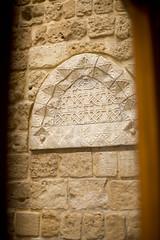 IMG_9006 (Alex Brey) Tags: lebanon museum soap factory ottoman sidon sayda