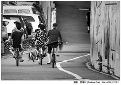 - Coming home fully loaded (AndrewOre ()) Tags: net bicycle taiwan taipei fishes     21761