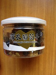 Dried raisins from China (Travel Galleries) Tags: china food chinese raisins snack dried uploaded:by=flickrmobile flickriosapp:filter=nofilter