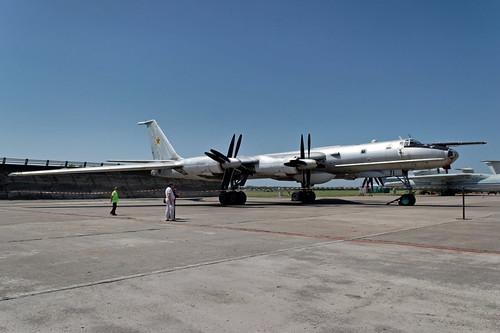 Taganrog. Beriev Aircraft Company 69
