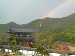 Rainbow  - ()  000 (Art Project ()) Tags: sculpture art temple japanesegarden rainbow oriental  japaneseart hyogo buddhistart    japanesearchitecture       nenbutsushu      japanesefinearts   nenbutsushusanpouzanmuryojuji theroyalgrandhallofbuddhism