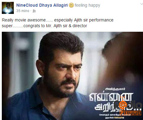 YENNAI ARINDHAAL Reviews & Ratings (Firstonnet)