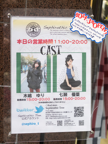 木嶋ゆりの画像 p1_2