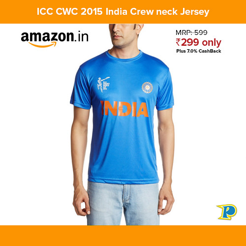 ICC CWC 2015 India Jersey at Amazon with CashBack