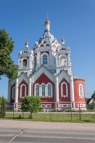 Our Lady of Kazan Orthodox Temple, Glebovo