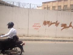 Karachi 6 (Mehdi/Messiah Foundation International) Tags: pakistan punjab karachi ramadan lahore sindh gujrat jhang urdu ramzan gujranwala imammahdi imammehdi goharshahi riazahmedgoharshahi mehdifoundationinternational mehdifoundation