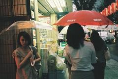 () Tags: japan tokyo olympus 400   mjuii xtra