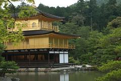 Golden Temple (Rorsharch214) Tags: japan kyoto kinkakuji goldentemple travel tourist garden rokuonji buddhist buddhism