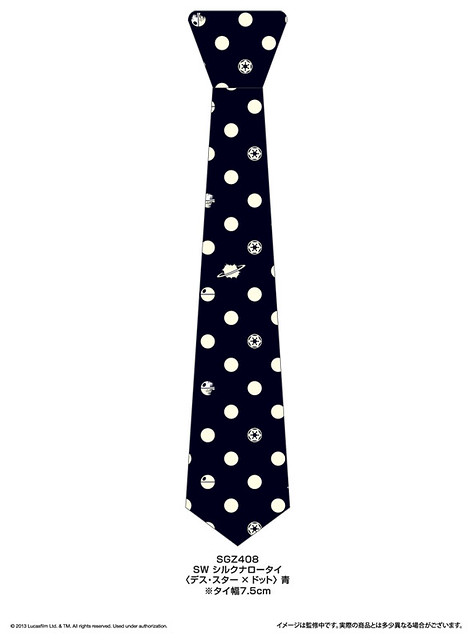 壽屋 - 星際大戰主題領帶