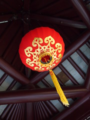 Chinese lampion (KaeriRin) Tags: red japanese shrine traditional chinese mannheim lampion