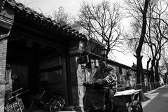 Spring in Beijing's hutong (People in Beijing) Tags: life china beijing  hutong  tradition development  modernity chinesepeople chineseculture modernization  hutongtour   beijinglife  beijinghutong chinesebuilding lifeinbeijing beijinger  beijingculture    chineseyoungpeople hutongtrip beijingerslife hutongtravel