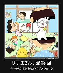(Demochi.Net) Tags: life cute sexy japan fun japanese motivator culture    demotivator               demotivators    r18      motivators