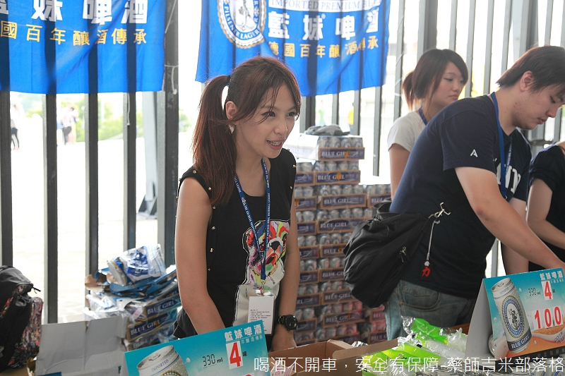 Blue_Girl_Beer_011