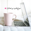 morning (durooob) Tags: mms phone الله الحياة صباح اسلاميات اذكر بلاك وسائط اذكار بيري ادعية