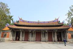 Konfuziustempel in Taipei