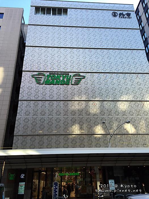 2015-02-18 15.53.59.JPG