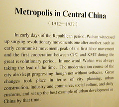 2016_04_19 296 - witnessed up surging revolution (Gwydion M. Williams) Tags: china museum yangtze wuhan hubei wuchang hubeiprovincialmuseum