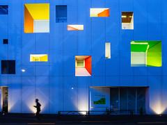 A Jogger Passing by the Bank (marco ferrarin) Tags: color building silhouette japan tokyo colorful bank  bluehour jogging jogger tokiwadai  sugamoshinkinbank