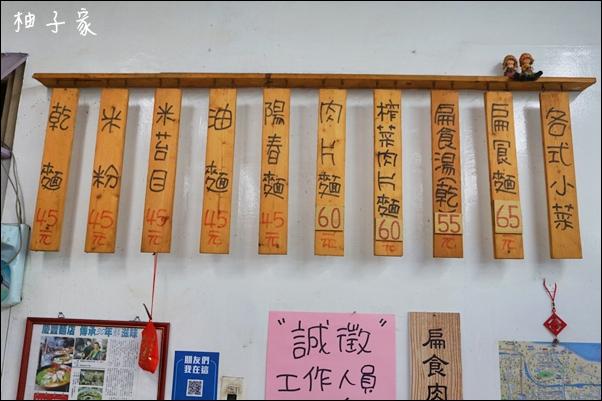 慶豐麵店16