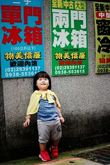 Zorie is playing in front of the wall. (Zorie Huang) Tags: morning light portrait baby cute girl smile sign canon asian kid infant child innocent taiwan nike lovely taiwanese oneyearold streetsnap nikesneakers zorie