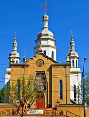 Ukrainian Orthodox Church of St. Demetrius, Toronto, ON (Snuffy) Tags: toronto ontario canada etobicoke placesofworship doorsopen ukrainianorthodoxchurchofstdemetrius
