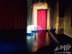 กัญจนปกรณ์ แสดงหาญ โรงละครแห่งชาติ กล่าวนำ เรื่องราชาธิราช
