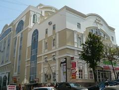 Бизнес-центр Новый Арбат