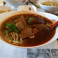Tiawan noodle in super spicy soup!