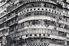 hongkong-164 (Giuseppe Ruperto) Tags: street trip travel photography photo foto fotografie photos hong kong macau ding viaggi viaggio macao viaggiare