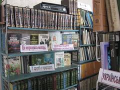 Вистаки у читальному залі (4)