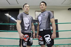 IMG_4776 (MAZA FIGHT) Tags: japan tudo tokyo fight team mixed fighter martial arts deep cage vale nippon yokohama giappone hostile yokosuka maza mma shooto pancrase zst grachan mazafight