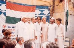 IMG_0146 (J P Agarwal ww.jaiprakashagarwal.com New Delhi Ind) Tags: new india j gate delhi p bharti naeem agarwal ajmeri niyariyan