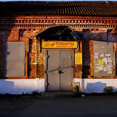 Сonvenience store (Anton Novoselov) Tags: kodak e100g isetskoe morning firstrays slide film village russian nikon super coolscan 8000 ls8000ed medium format 120 6x6