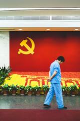 Untitled (Linus Wrn) Tags: china museum asia shanghai flag communist communism socialist socialism hammerandsickle ccp