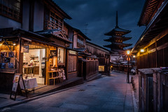 Yasaka Pagoda (ScottSimPhotography) Tags: street trip travel history japan night asian temple japanese evening pagoda kyoto shrine asia cityscape nightscape famous culture visit historic  kansai higashiyama yasaka hokanji