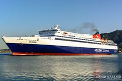 ARIADNE (Giannis Soultanis Photography) Tags: sea port ship greece bow stern ariadne mytilene hsw shipspotting hellenicseaways shipphotography mytileneport shiplover