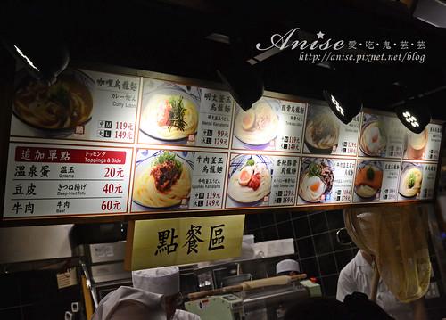 丸龜製麵_003.jpg