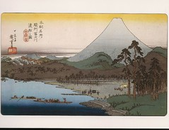 Mt Fuji Postcard (snap713) Tags: japan postcards mtfuji