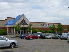 Elder-Beerman in Wooster, Ohio (Fan of Retail) Tags: road ohio retail mall shopping center burbank stores wooster milltown 2013 elderbeerman