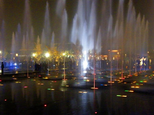 China Water and Light Show