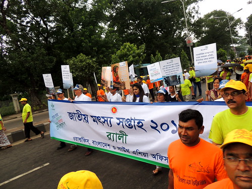 National Fish Week rally in Dhaka, Bangladesh. Photo by Khandker Hasib Mahnub, 2013.