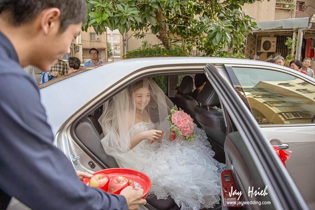 婚攝,台南,台南大飯店,蕾絲,蕾絲洋房,婚禮紀錄,婚攝阿杰,A-JAY,婚攝A-Jay,教堂,聖彌格,婚攝台南-080