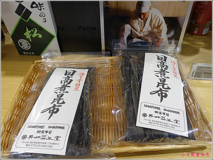 台北第一名店 (15).JPG