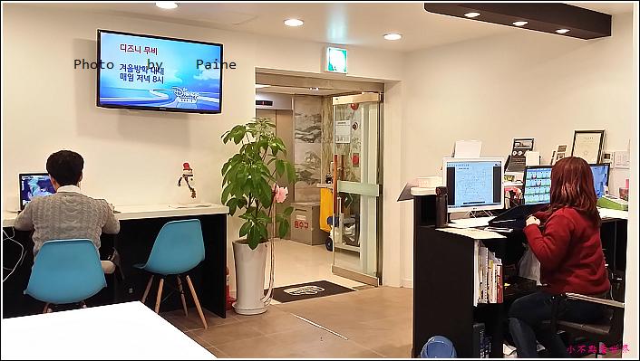 Ekonomy Hotel-Myeongdong Central (16).jpg