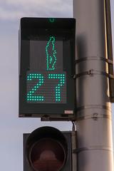Ast15-278 (BartdeG) Tags: nos astana kazachstan wksprint