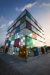 The cube (JC Padial) Tags: art museum cube museo